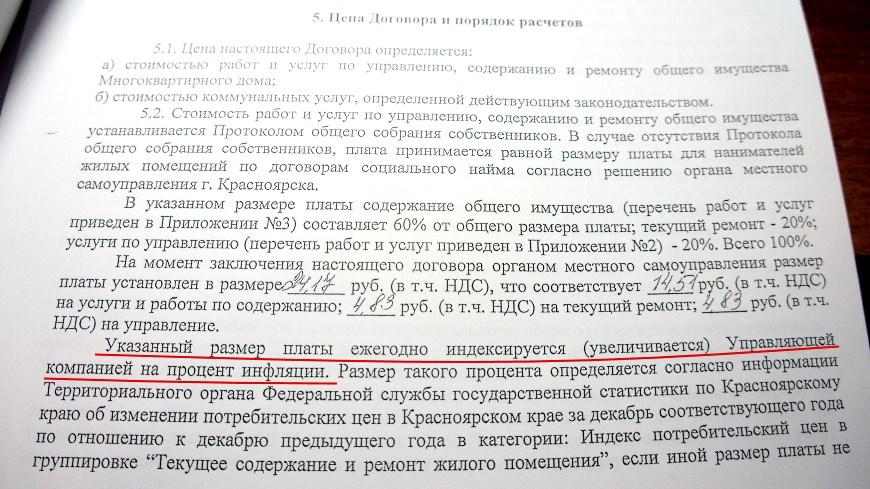 Что нужно для получения гражданства украины гражданам рф