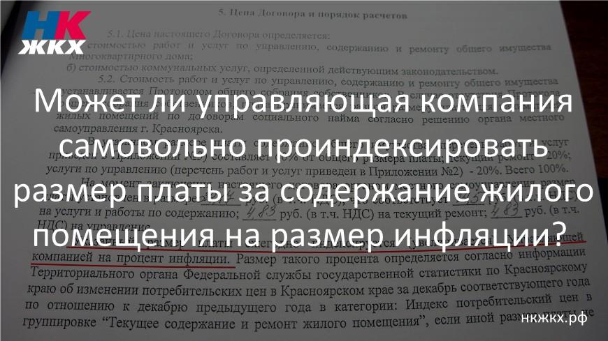 Отчет конкурсного управляющего о банкротстве муп сах таганрога