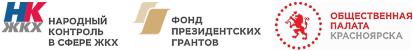 Народный контроль в сфере ЖКХ